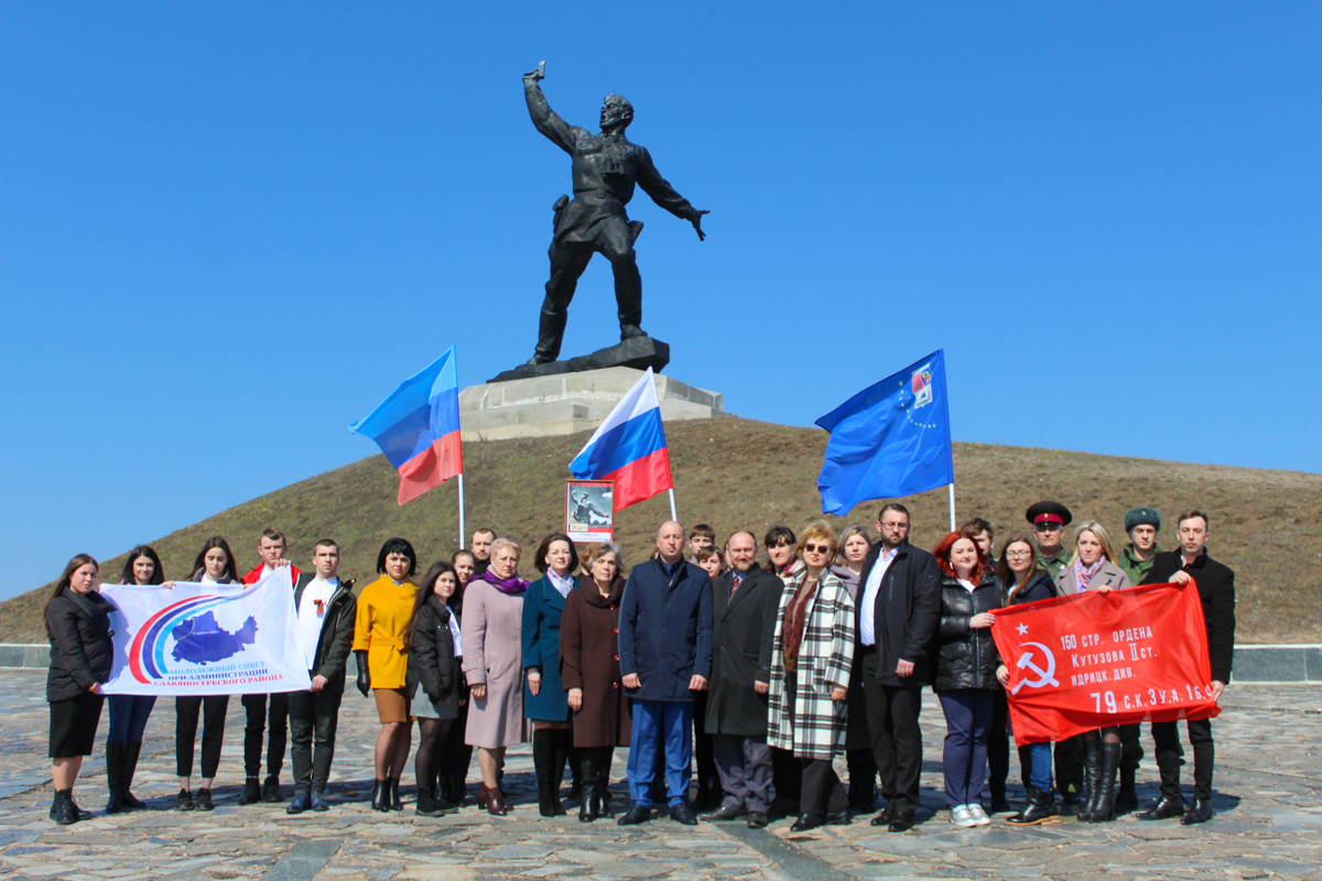 Депутат Анна Мосина приняла участие в заседании круглого стола в Славяносербске 3