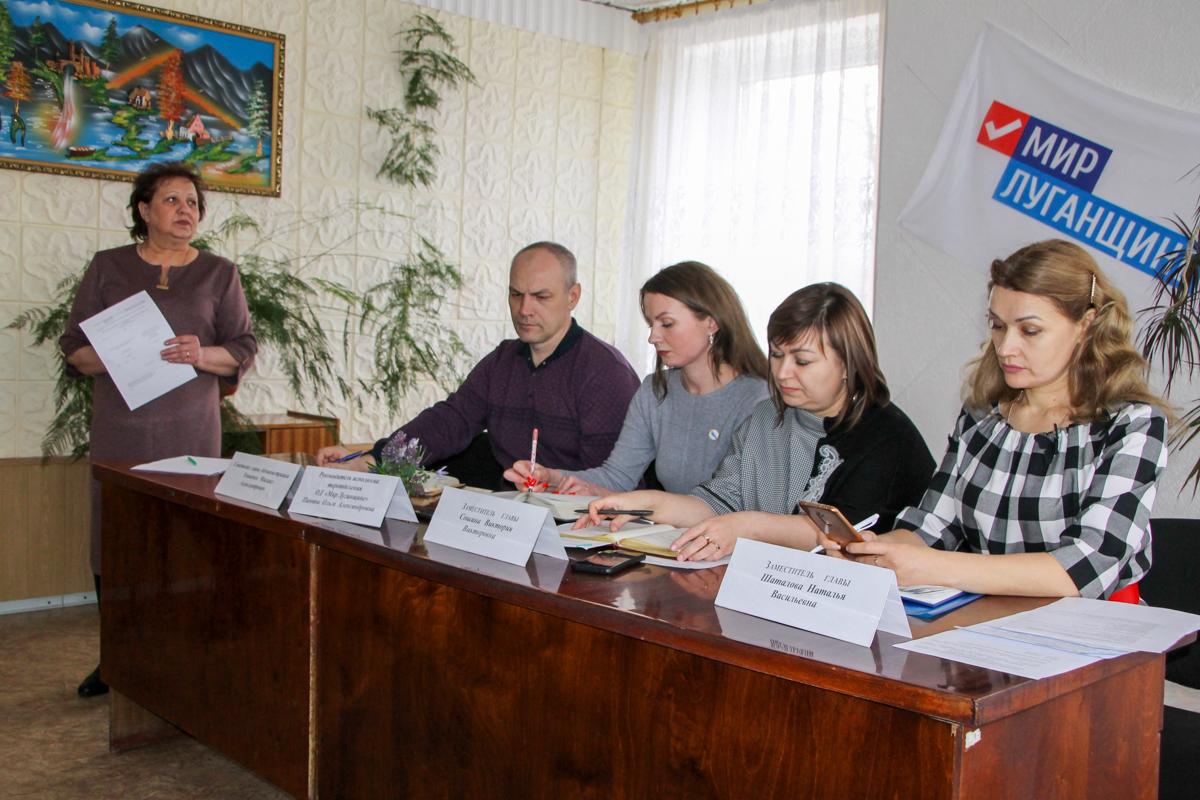 В Рафайловке прошла встреча с активом первичного отделения