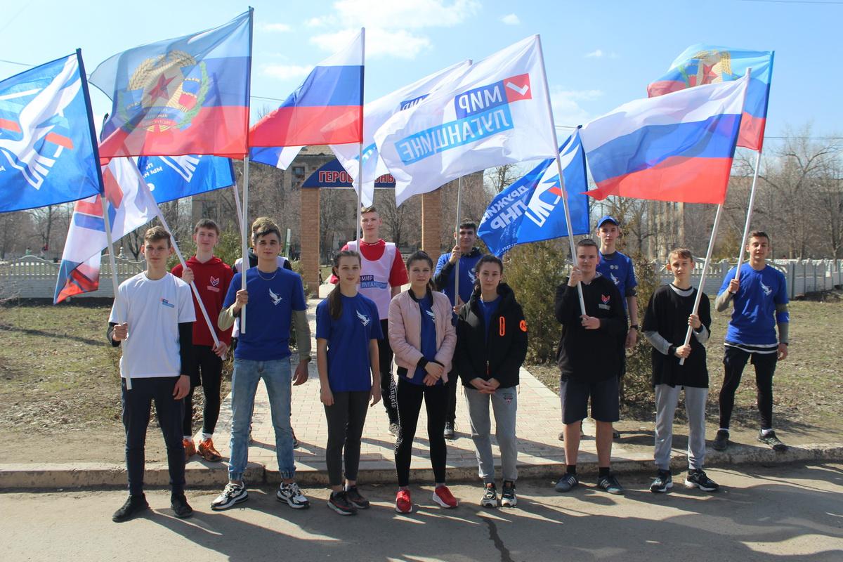 Активисты Славяносербска провели «Русскую пробежку»