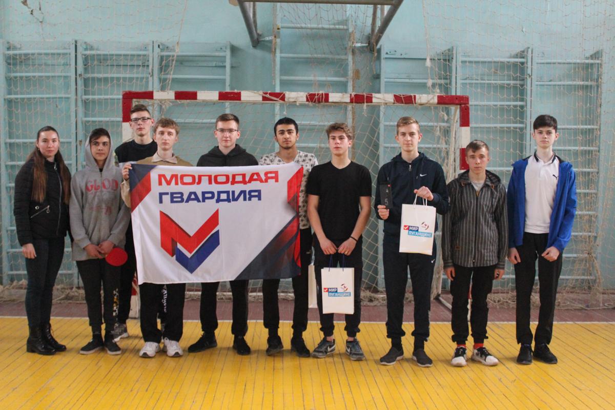 Активисты проекта «Молодая Гвардия» провели турнир по настольному теннису в Славяносербске