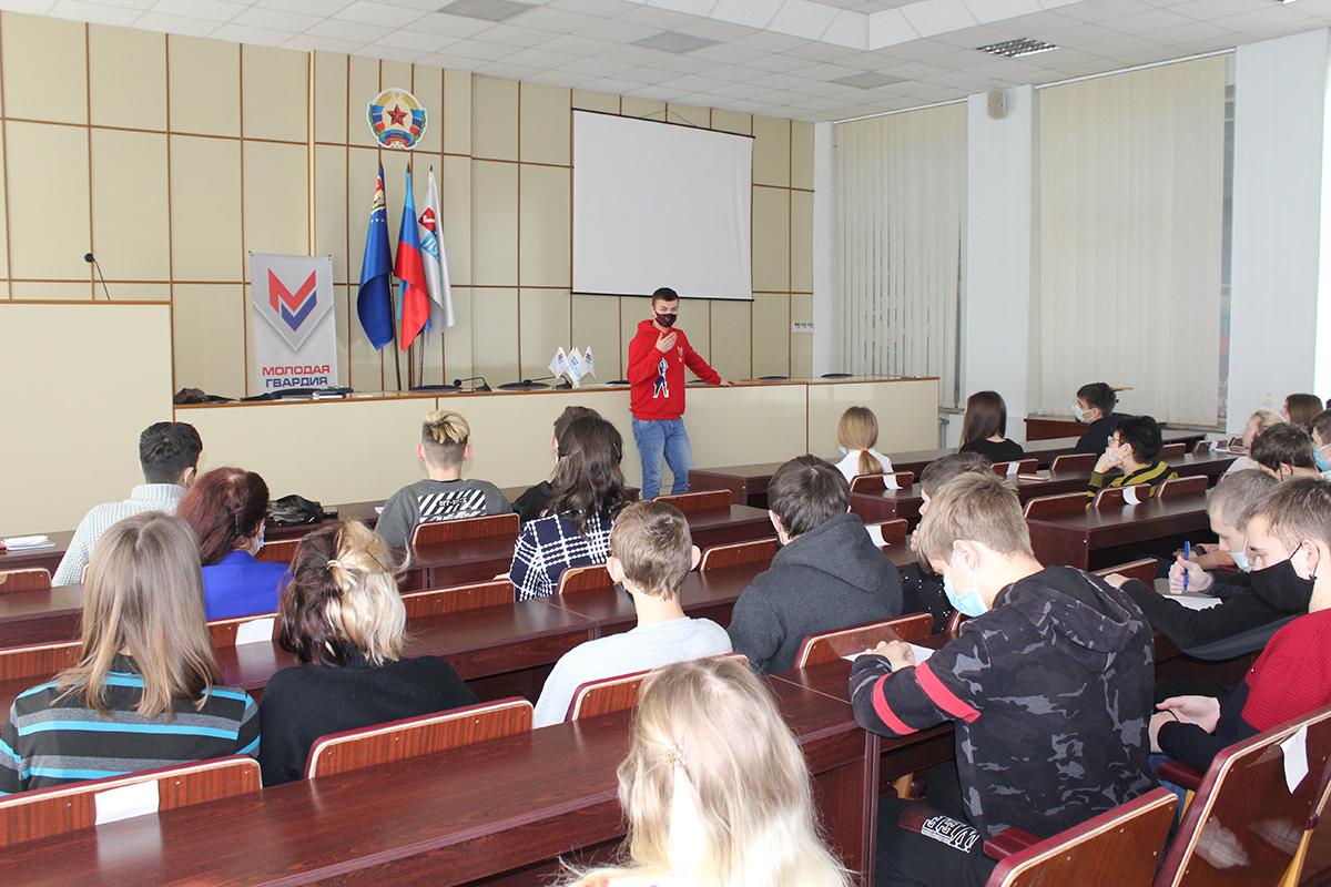 Даниил Степанков встретился с активом проекта «Молодая Гвардия» в Славяносербске 3