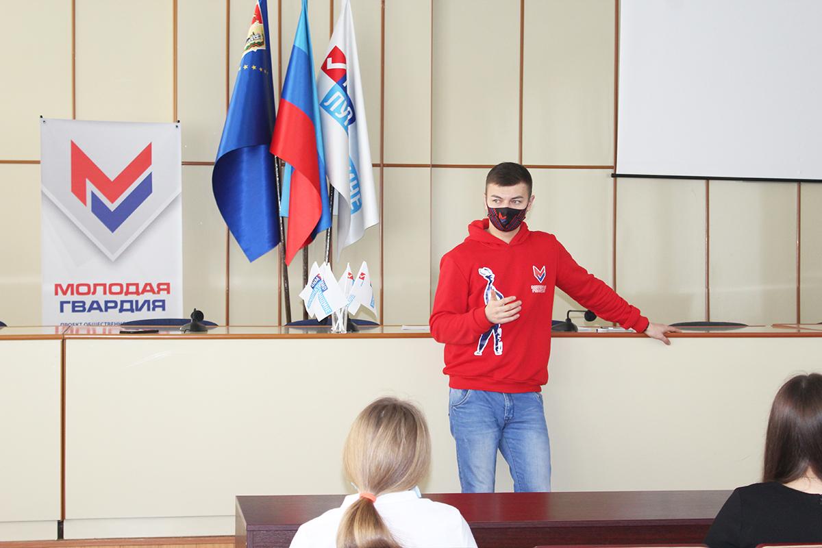 Даниил Степанков встретился с активом проекта «Молодая Гвардия» в Славяносербске
