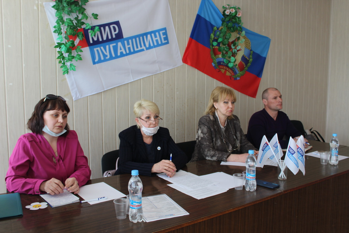 В Родаково прошла встреча активистов движения ОД «Мир Луганщине»