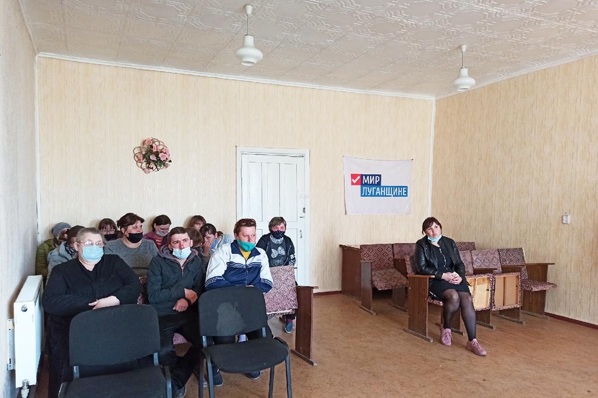 Руководитель исполкома Лутугинского теротделения движения встретился с активистами из посёлка Челюскинец 2
