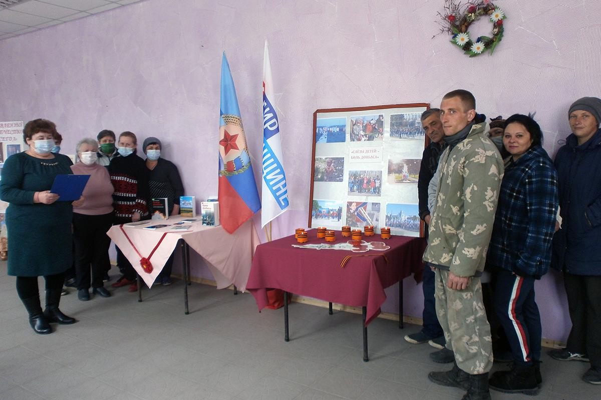 В городах и районах Республики почтили память жертв украинской агрессии 22