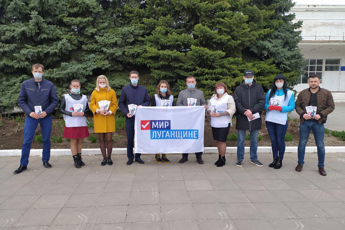 В Первомайске продолжается реализация акции «Горжусь своими земляками» 2