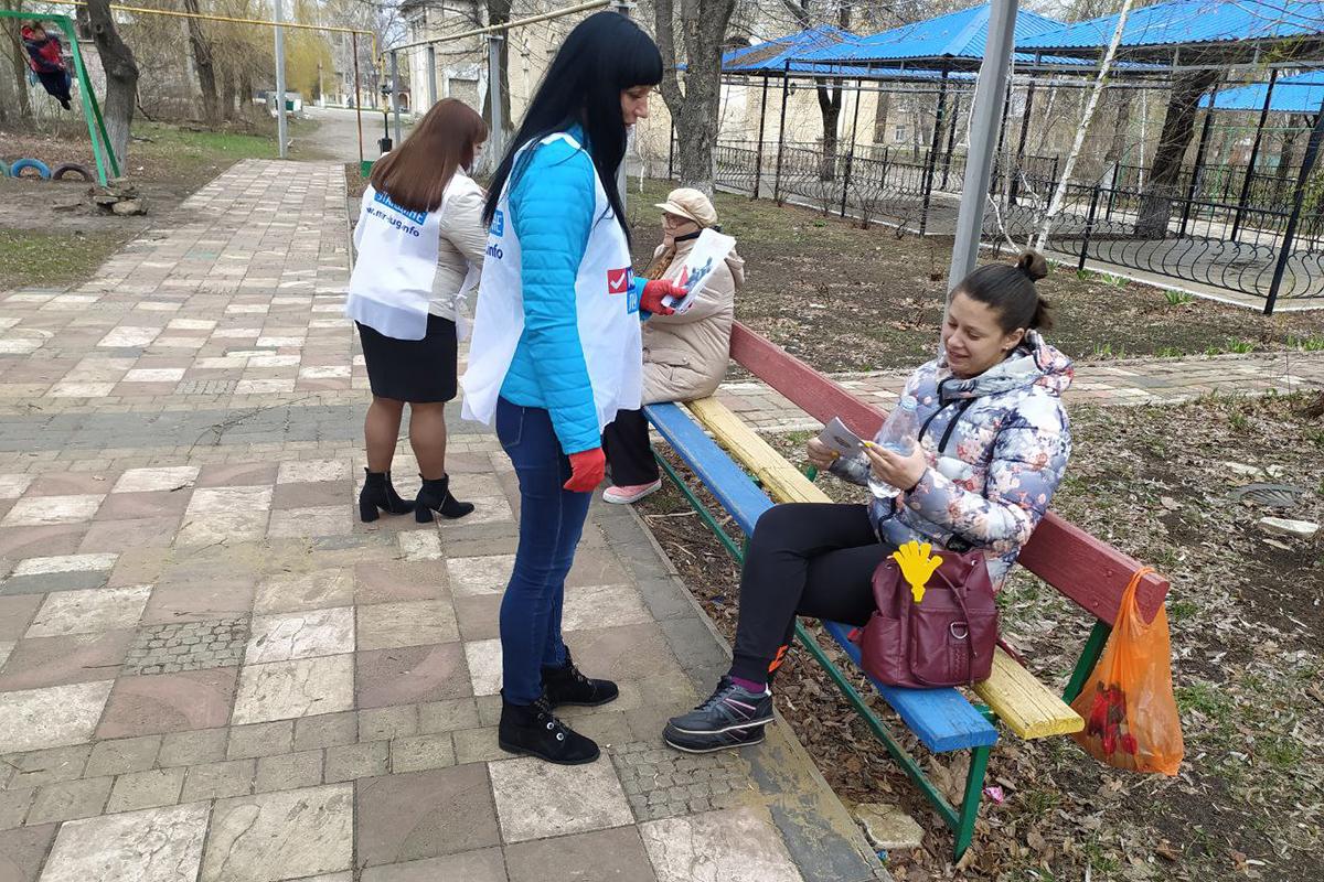 В Первомайске продолжается реализация акции «Горжусь своими земляками»