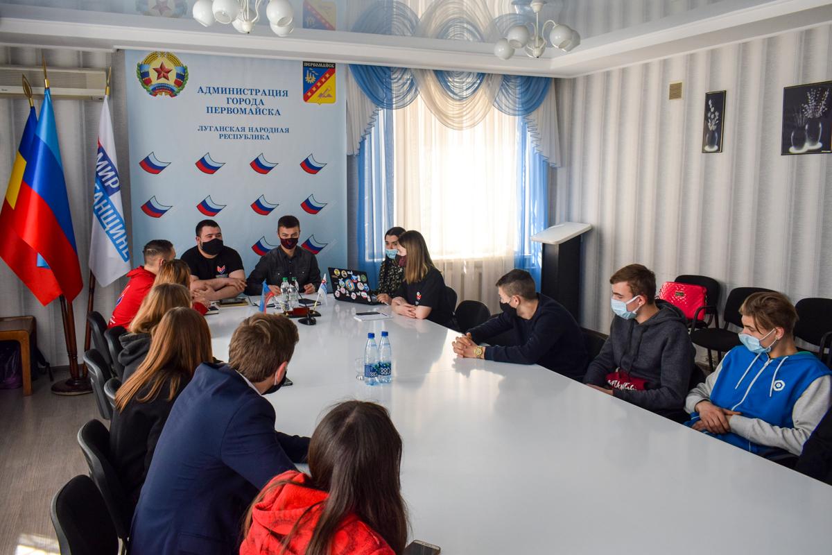 В Первомайске активисты проекта «Молодая Гвардия» встретились с координатором проекта Даниилом Степанковым