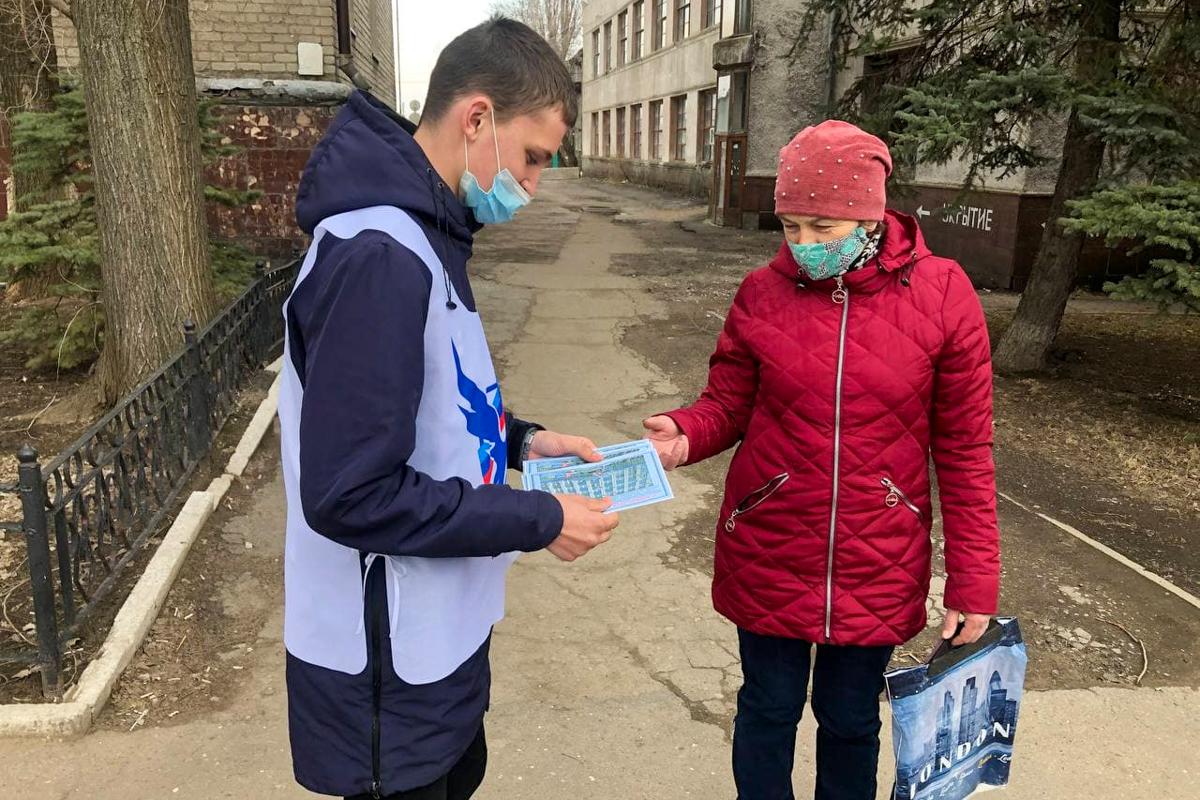 Активисты ОД «Мир Луганщине» в разных городах и районах ЛНР провели мероприятия, посвящённые 7-й годовщине взятия СБУ 1