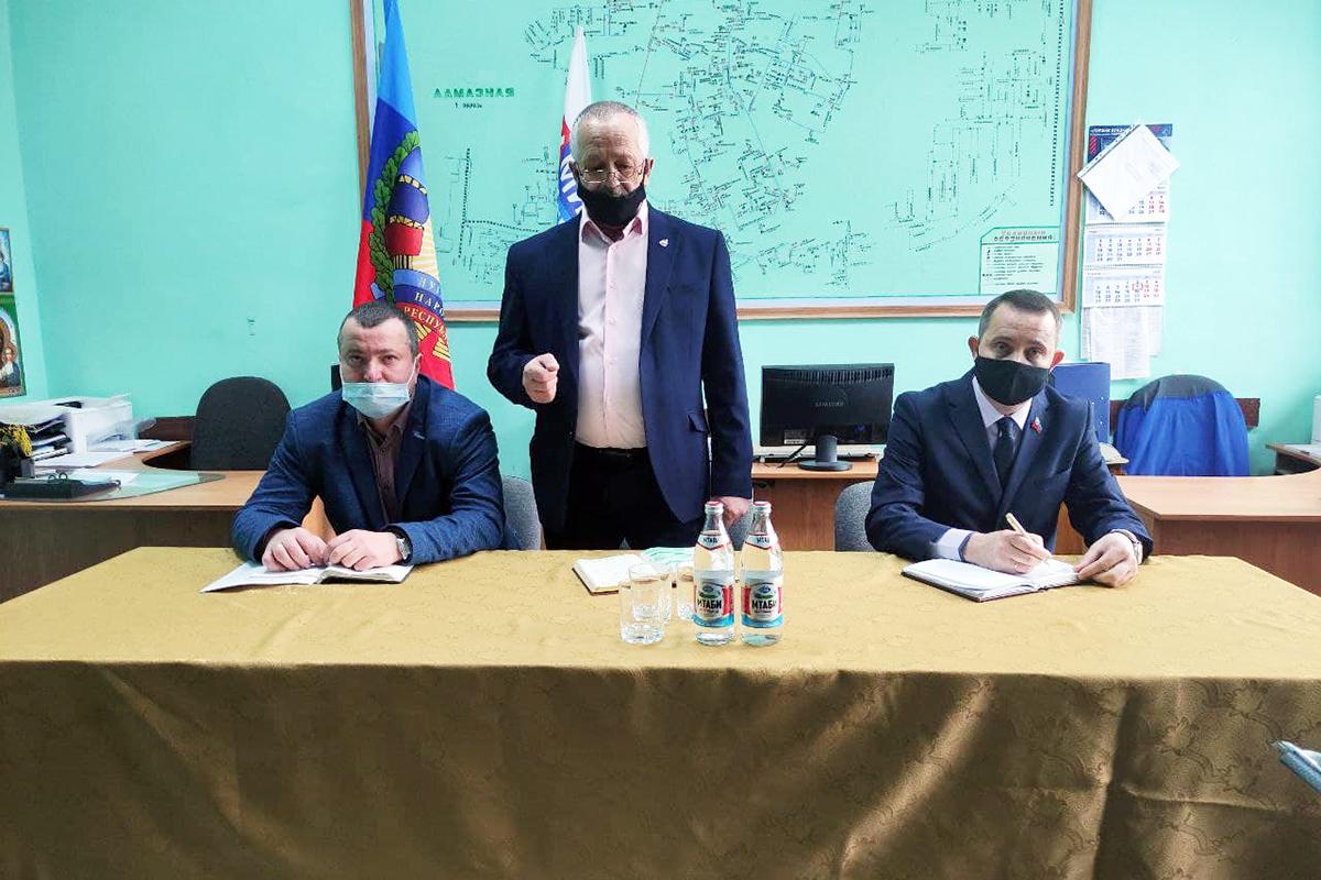 В Стаханове состоялась встреча активистов первичного отделения ОД «Мир Луганщине» 2