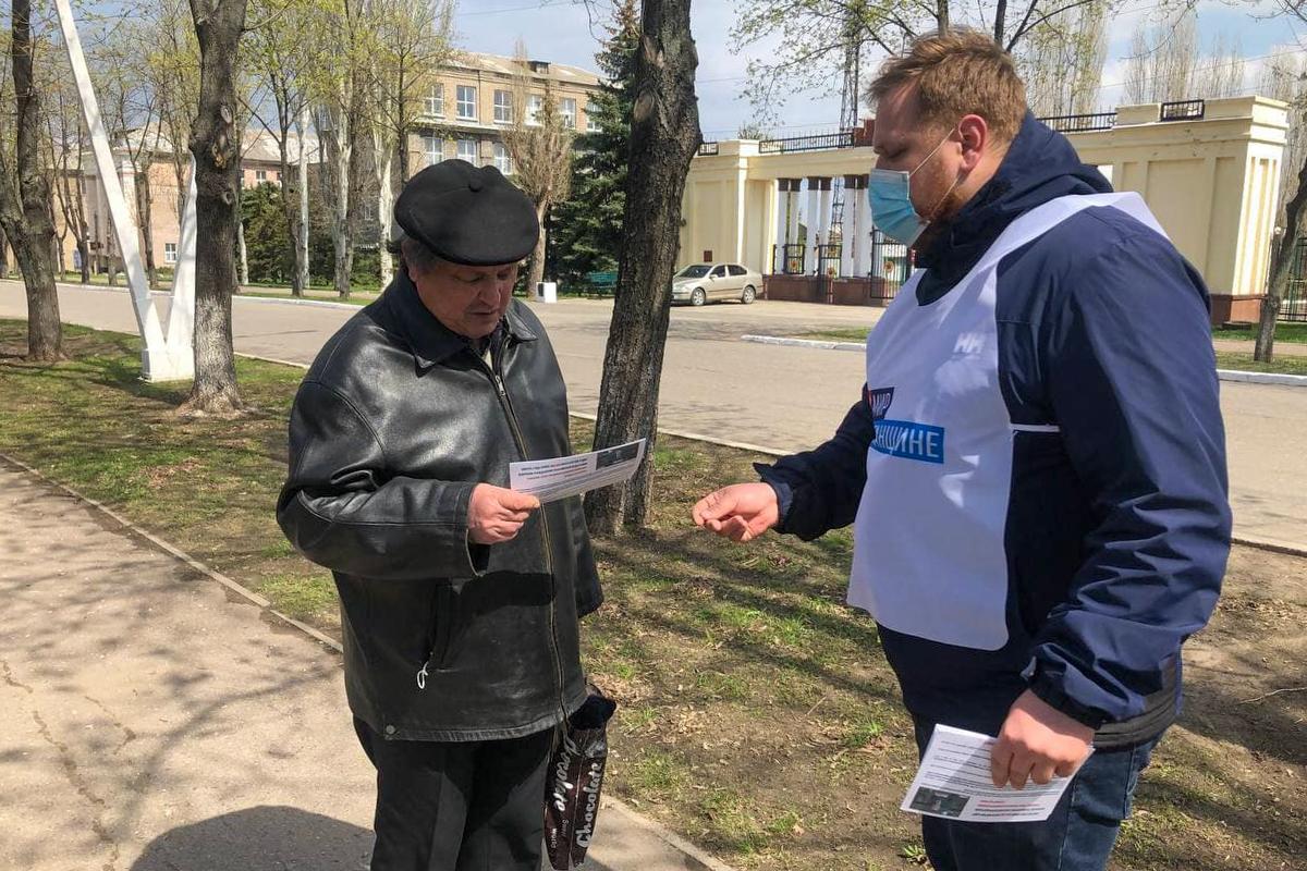 Активисты Стаханова провели акцию к годовщине подписания указа об упрощенном получении гражданства РФ жителями Донбасса 3