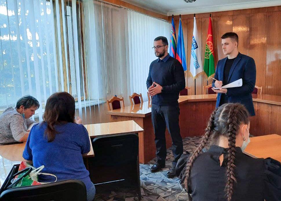 Александр Криеренко встретился с финалистами проекта «Лидеры Луганщины» из Антрацита 1