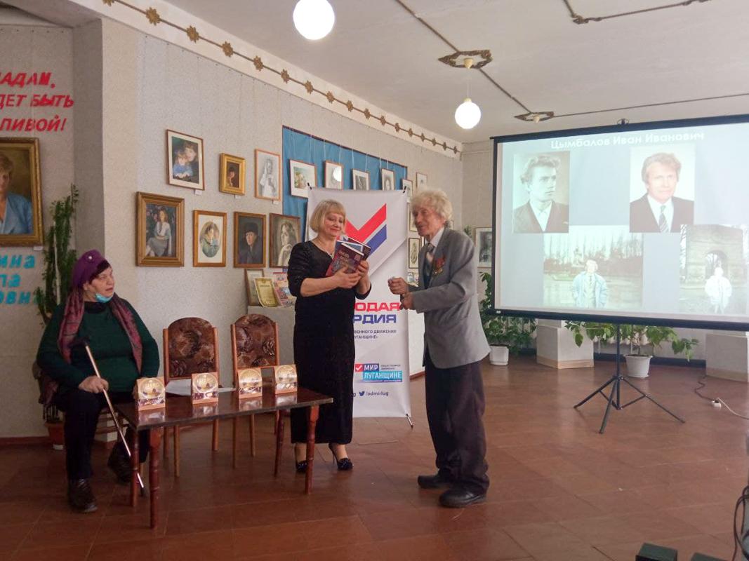 В Кировске прошла встреча с бывшими узниками концлагерей