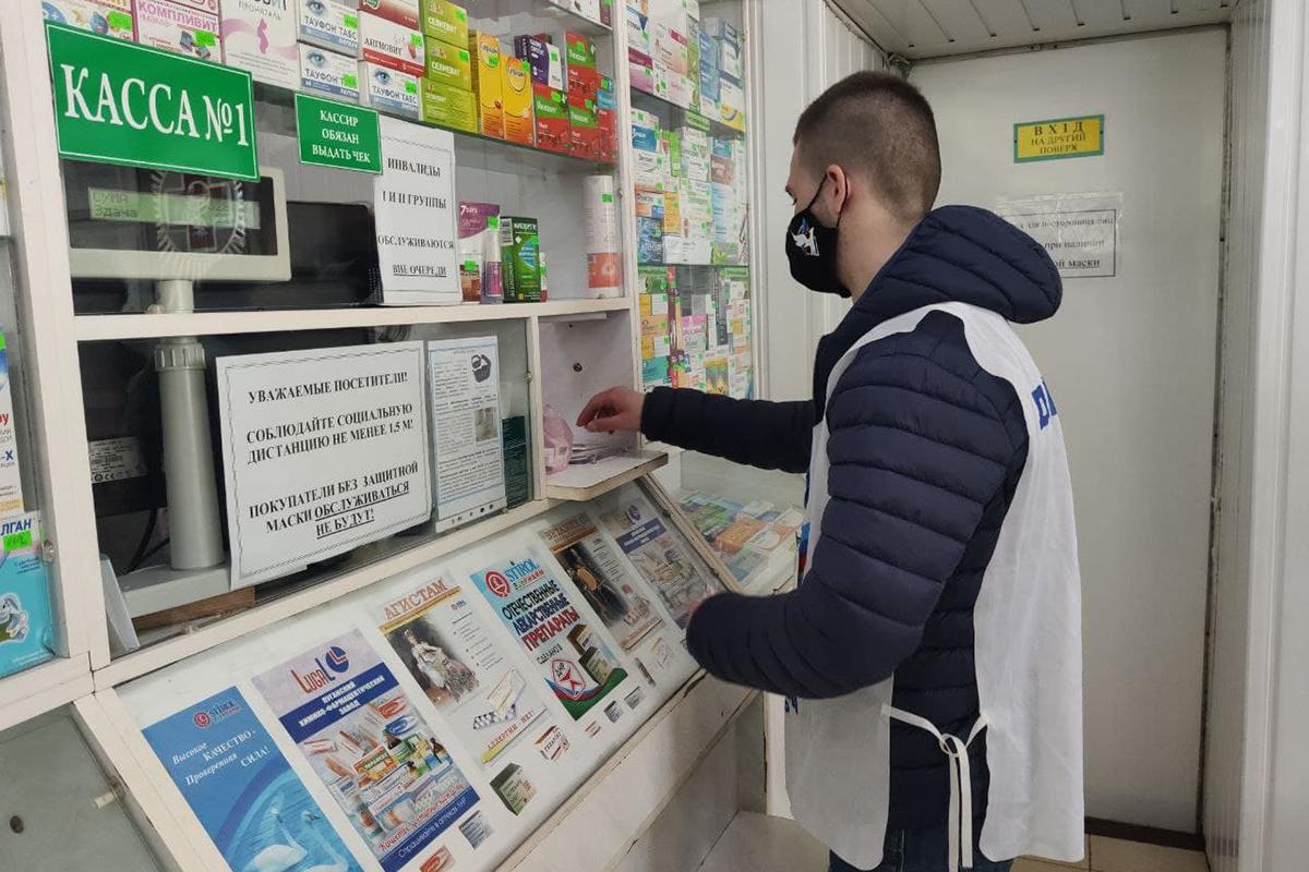 Волонтеры акции «Рука помощи» помогли двум жителям города Стаханова