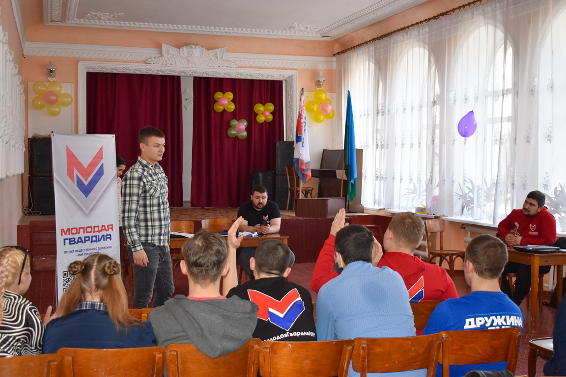 Встреча координатора проекта «Молодая Гвардия» ОД «Мир Луганщине» с активистами проекта города Брянка