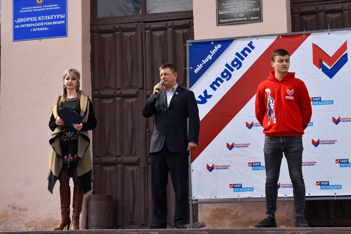 Активисты из трёх городов ЛНР приняли участие в квесте «Поехали!» в Брянке