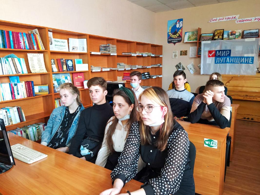 Для молодёжи Перевальска и Ступино Российской Федерации провели телемост