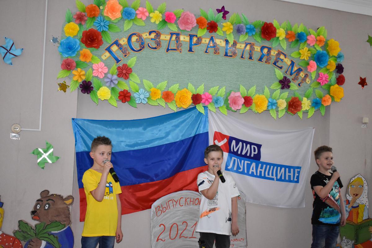 В Стаханове состоялся выпускной для слушателей«Университета третьего возраста»