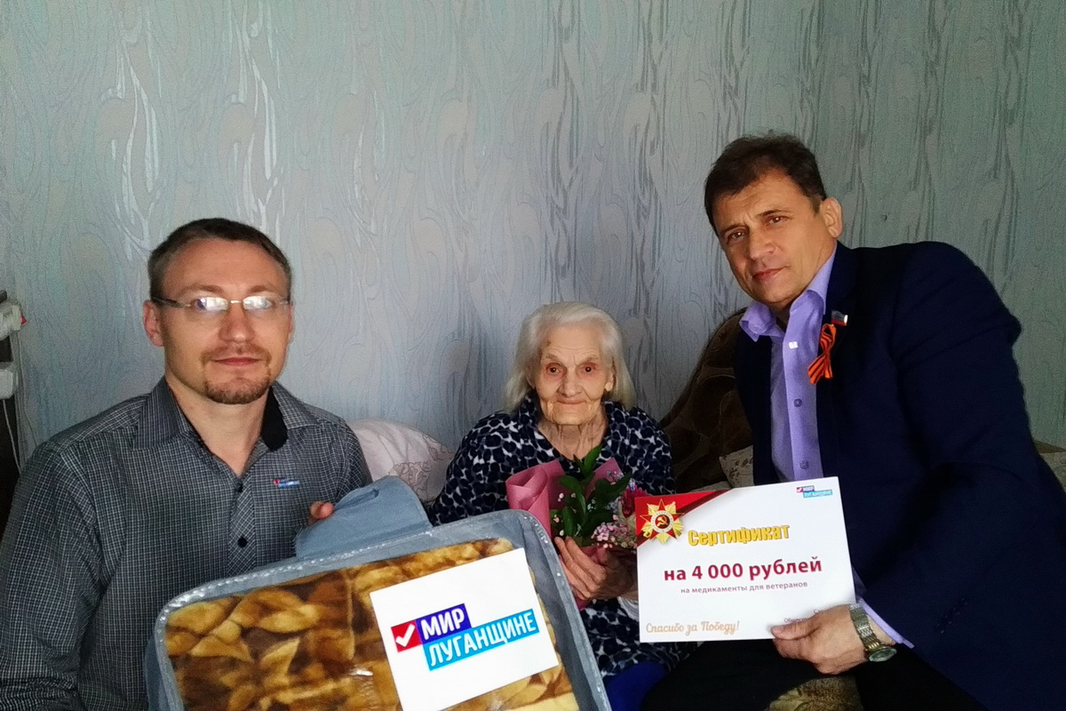 В Алчевске ветераны Великой Отечественной войны получили подарки ко Дню Победы