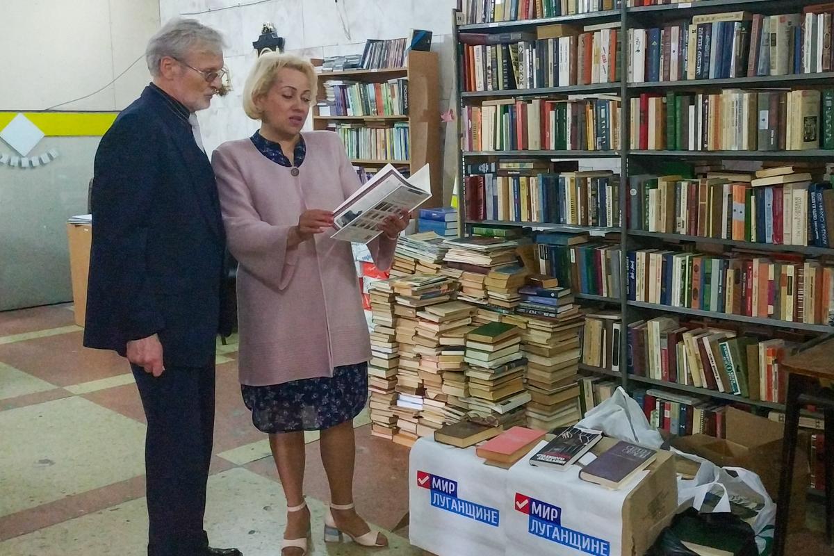 Юрий Теликанов передал около 200 книг в библиотеку Луганска