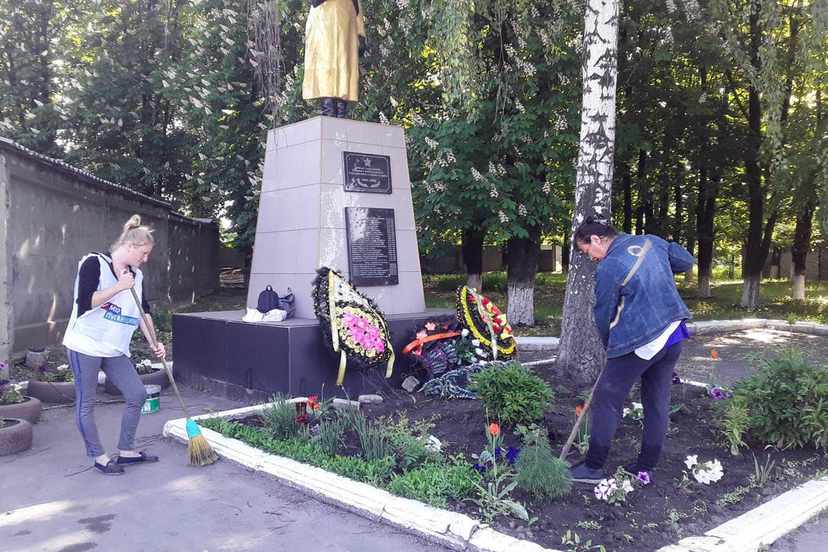 Активисты ОД «Мир Луганщине» провели субботник в посёлке Фащевка 4