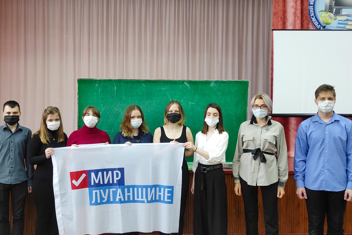 Молодёжи Алчевска рассказали о событиях, происходящих в Донбассе в 2014 году 3