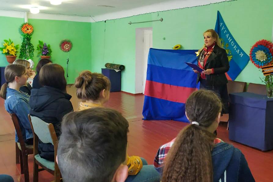 Во всех городах ЛНР активисты отметили День Луганской Народной Республики 7