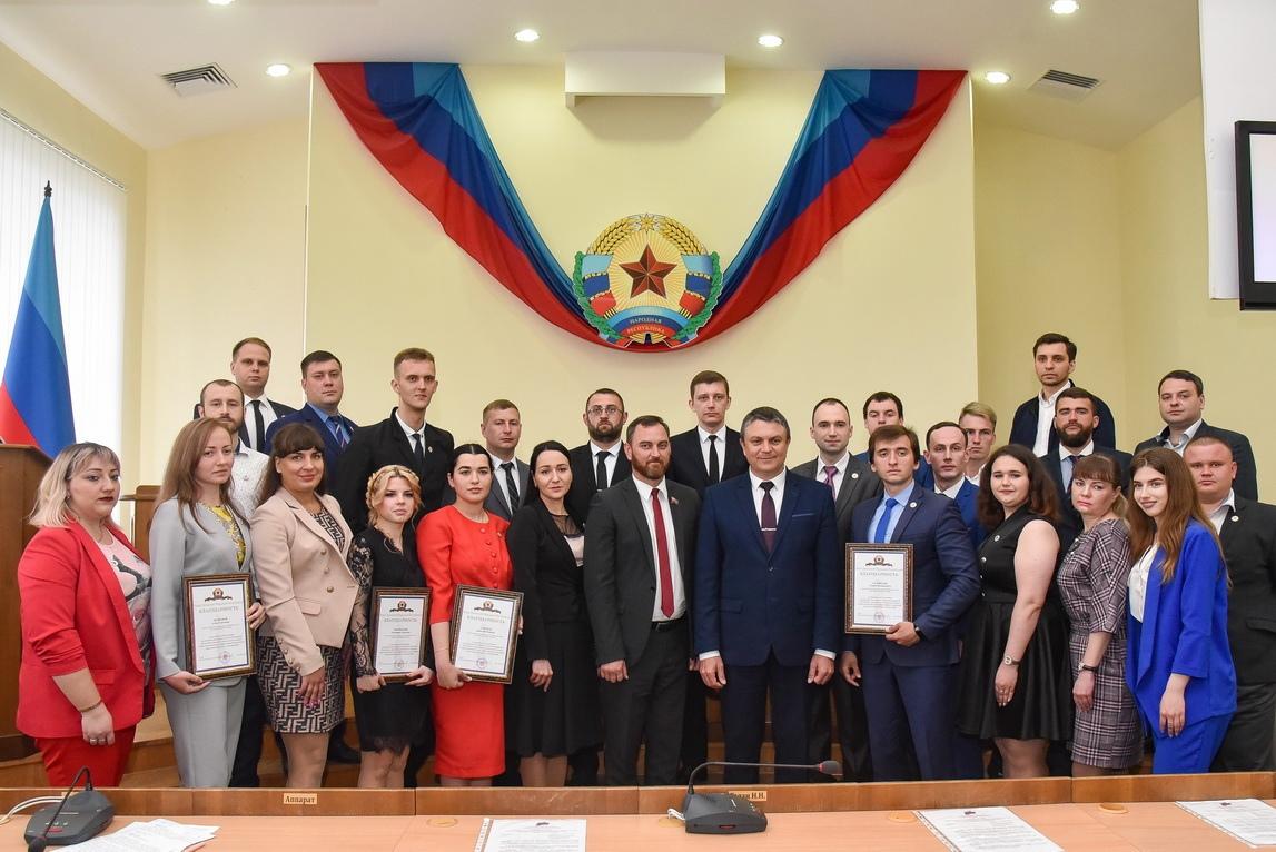 Состоялось итоговое заседание II созыва Молодёжного парламента ЛНР