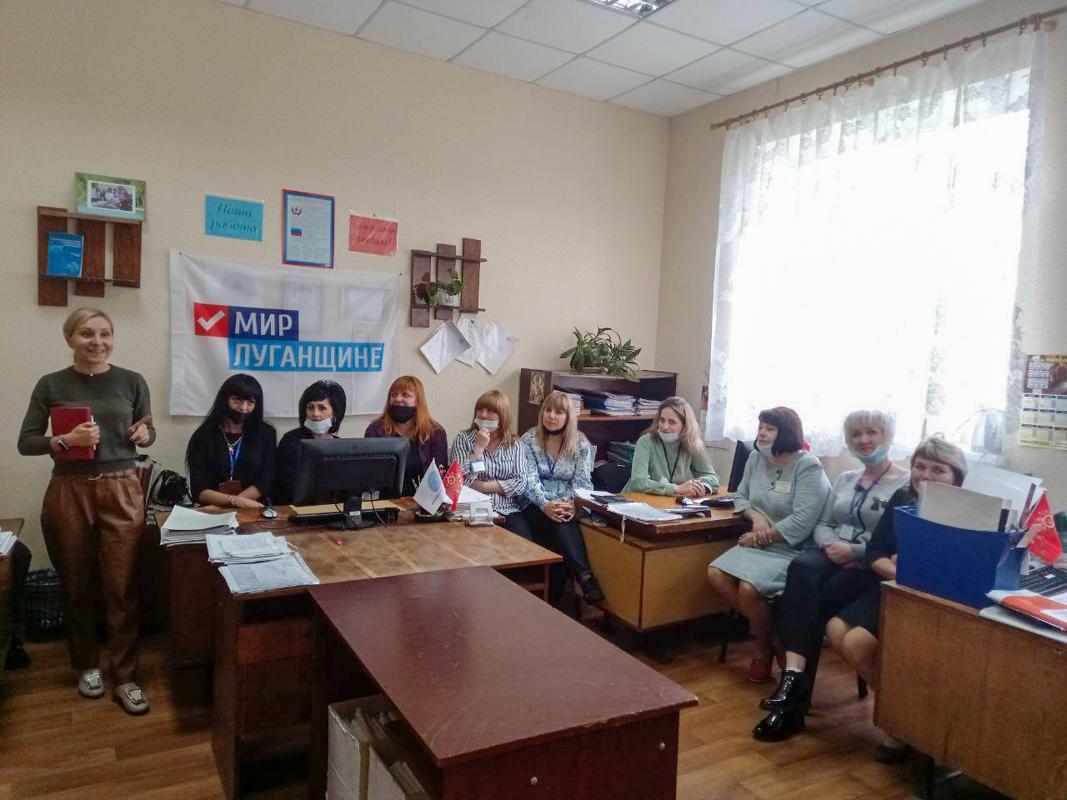 В Перевальске прошла встреча активистов Первого первичного отделения ОД«Мир Луганщине»