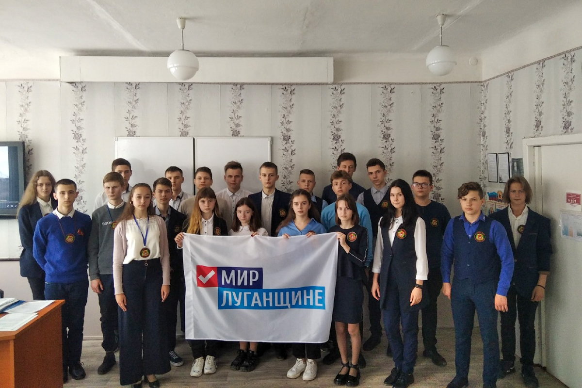 В школе Брянке прошёл урок памяти «Наш героический Донбасс»