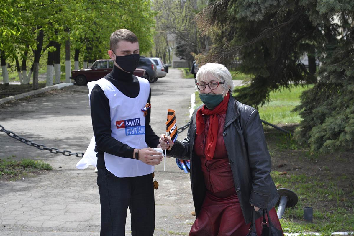 Активисты раздали жителям города Ровеньки георгиевские ленточки и флажки 1