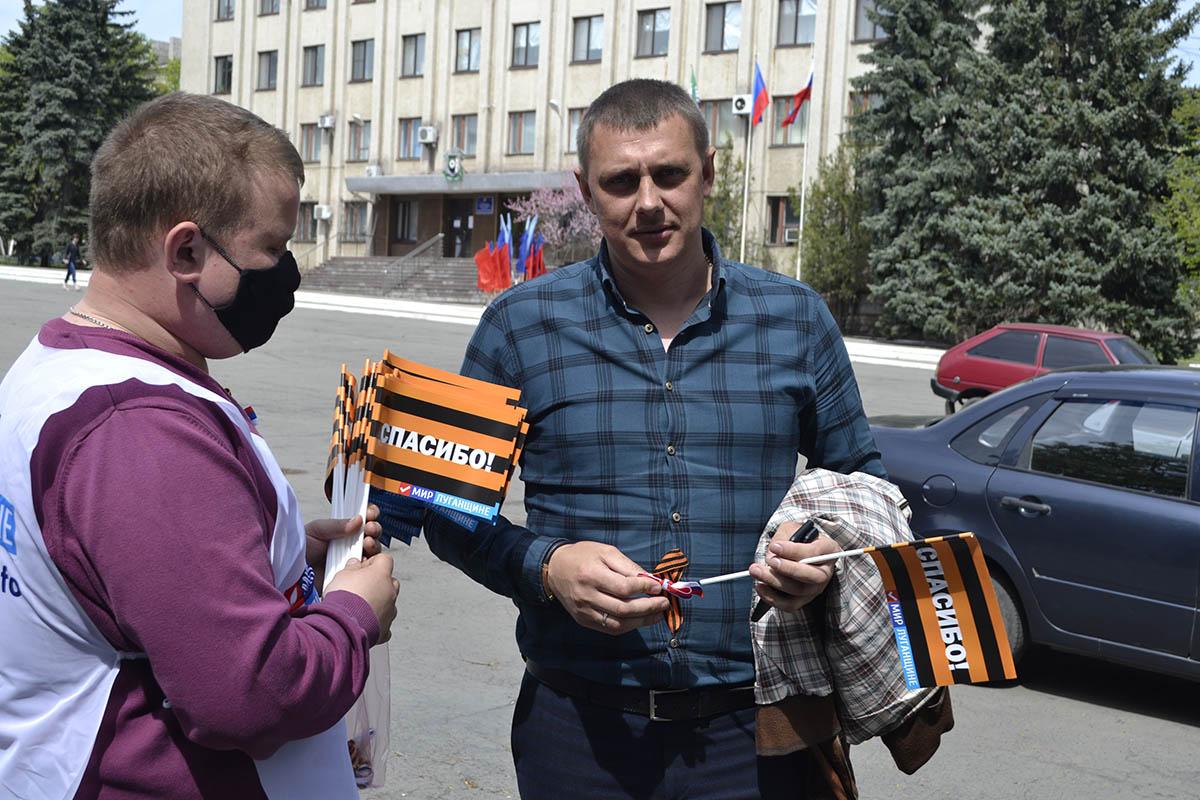 Активисты раздали жителям города Ровеньки георгиевские ленточки и флажки
