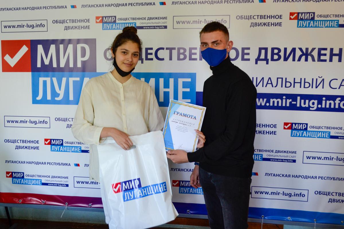 Ровеньковские старшеклассники приняли участие в викторине «Знай своих героев»