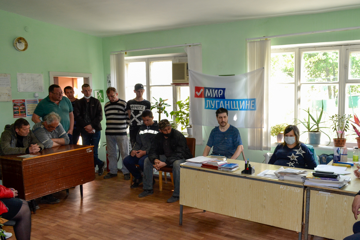 В Ровеньках прошла встреча с активистами первичного отделения ОД «Мир Луганщине»