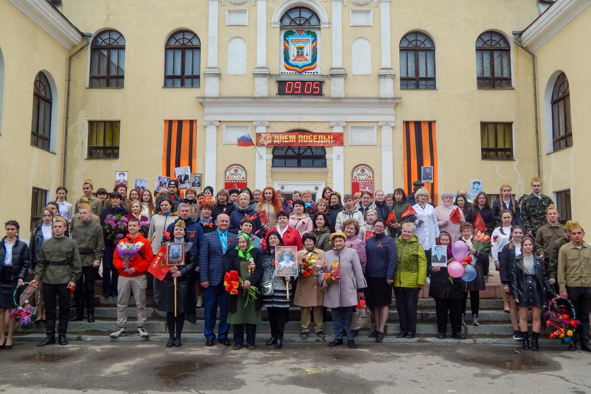 В Молодогвардейске прошёл митинг ко Дню Победы
