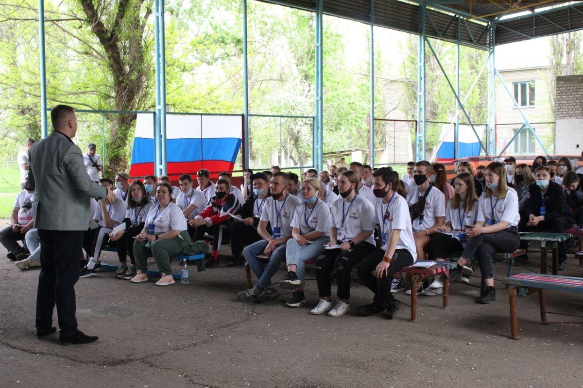 В ЛНР для лидеров проекта «Молодая Гвардия» провели посвящение 2
