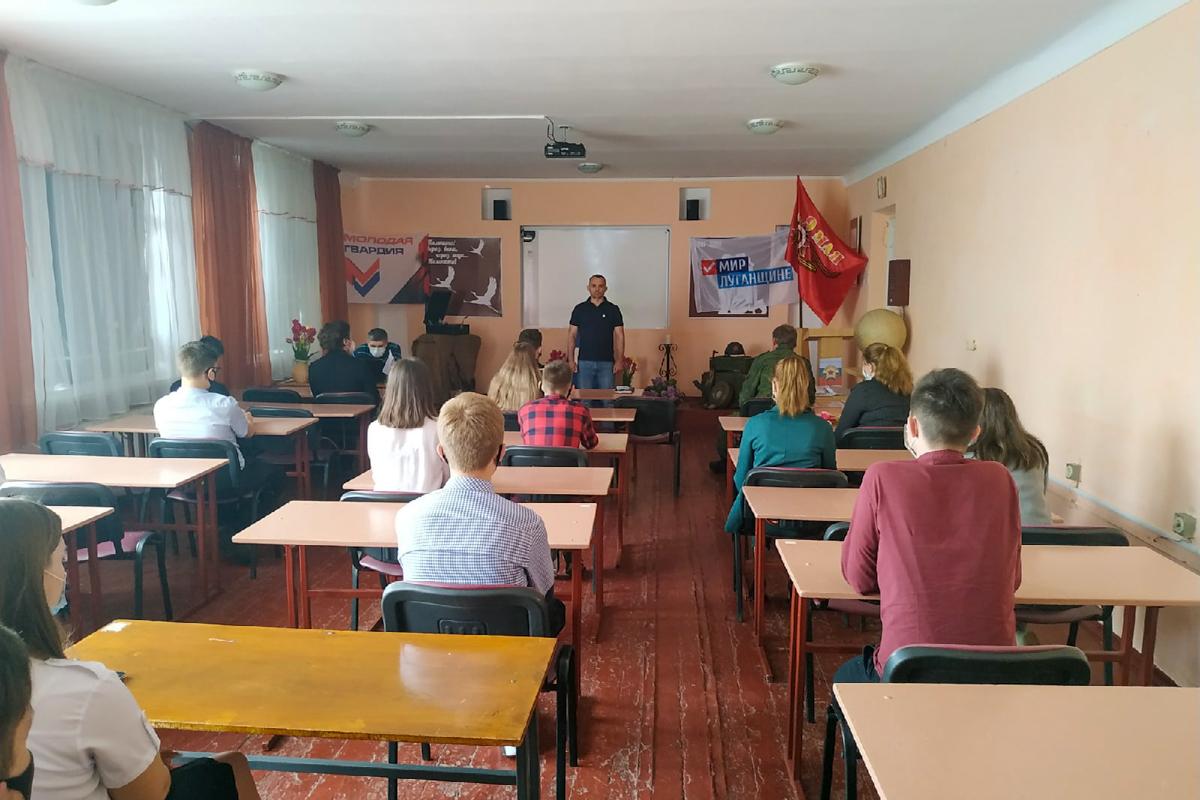 В Свердловске со школьниками обсудили события, происходящие в Донбассе в 2014 году 3
