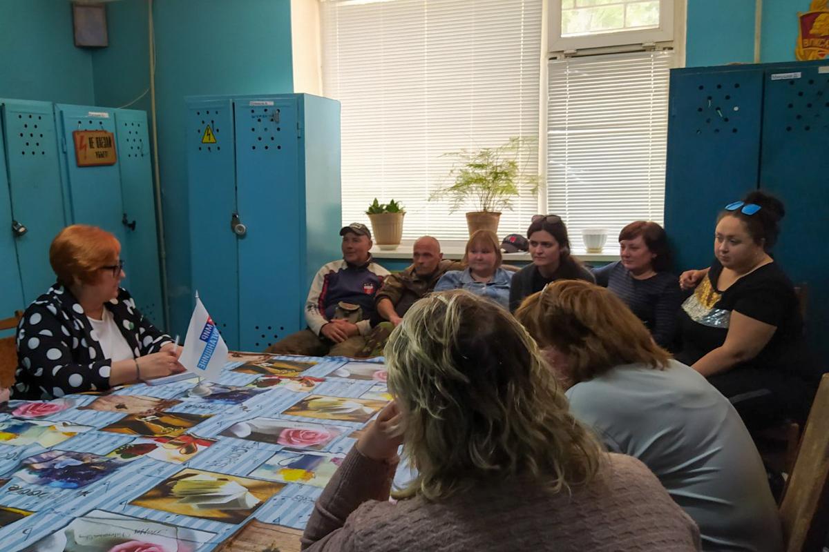 Руководитель Луганского теротделения ОД «Мир Луганщине» встретилась с активистами первичного отделения