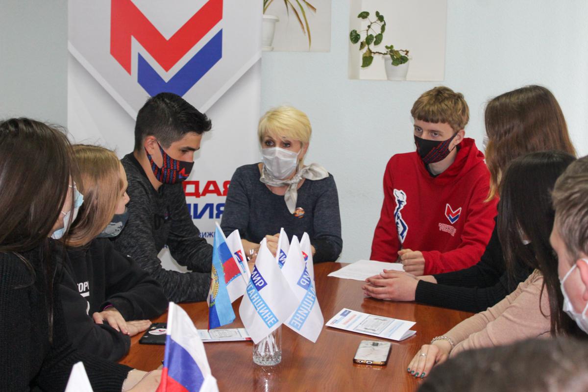 В Славяносербске прошла встреча активистов ОД «Мир Луганщине»
