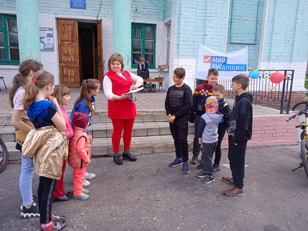 Веселые старты прошли в поселке городского типа Южная Ломоватка