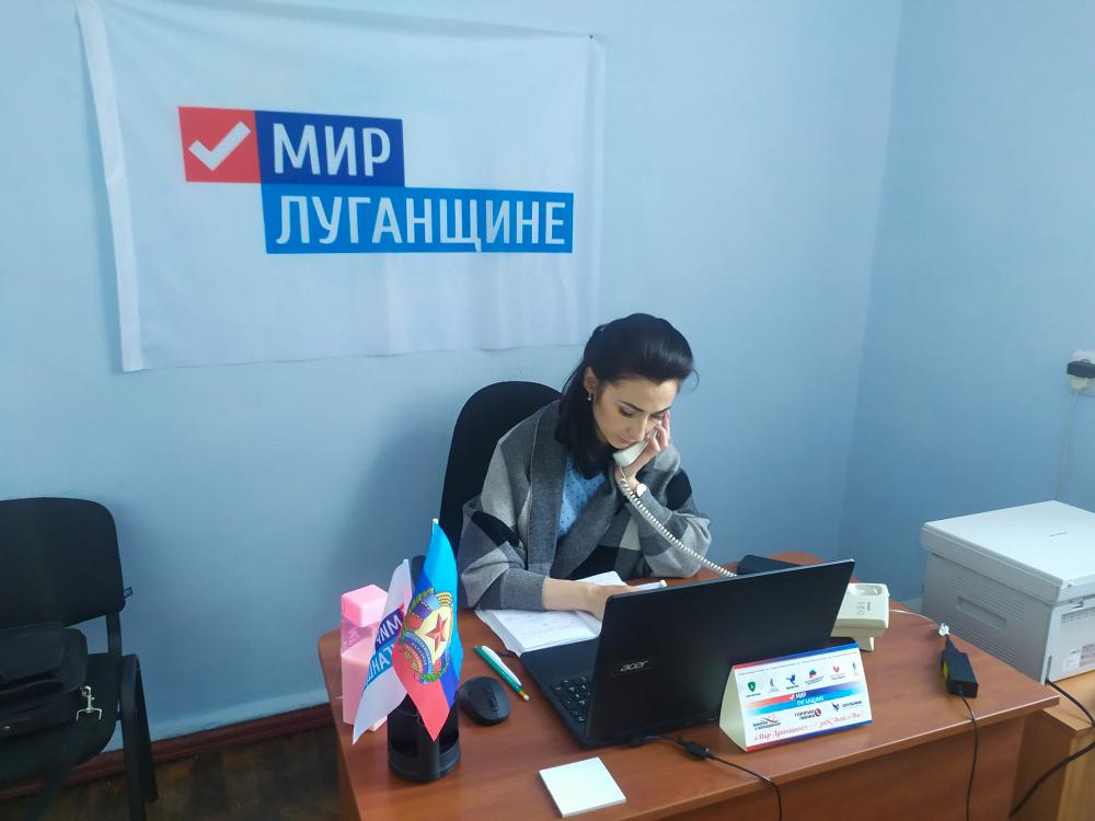 Помощник депутата Народного Совета ЛНР провел прямую телефонную линию с жителями города