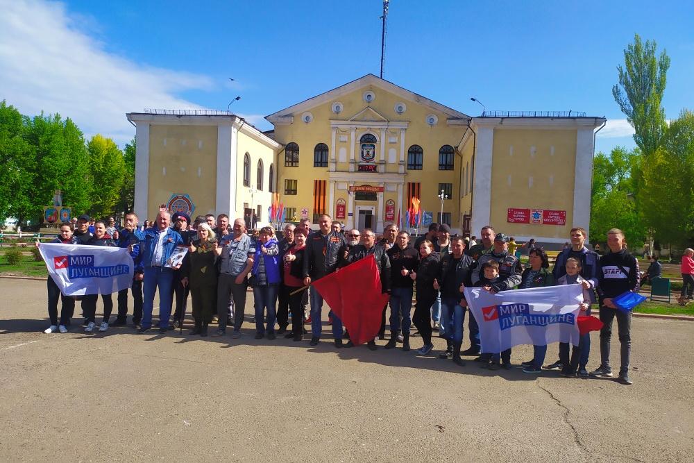 В честь Дня Победы в Краснодонском районе провели вело- и автопробеги
