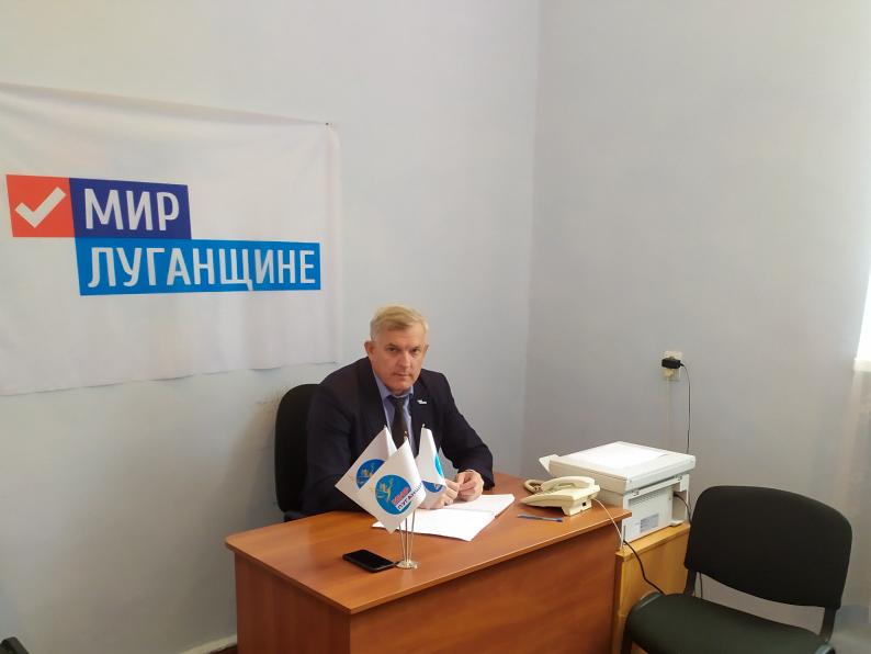 Прямую телефонную линию провёл заместитель главы Администрации города Краснодона и Краснодонского района