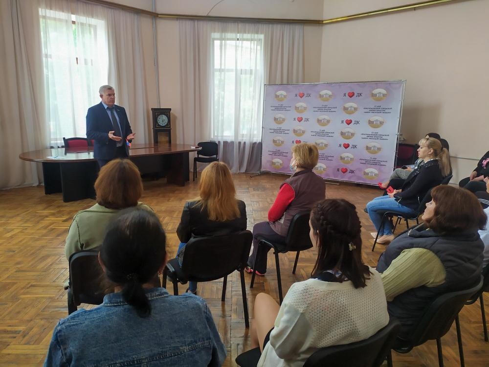 Руководитель исполкома Краснодонского теротделения провел встречу с активистами