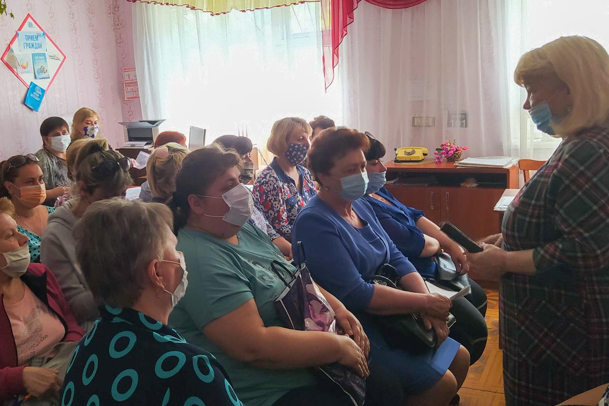 Встреча активистов состоялась в Брянке