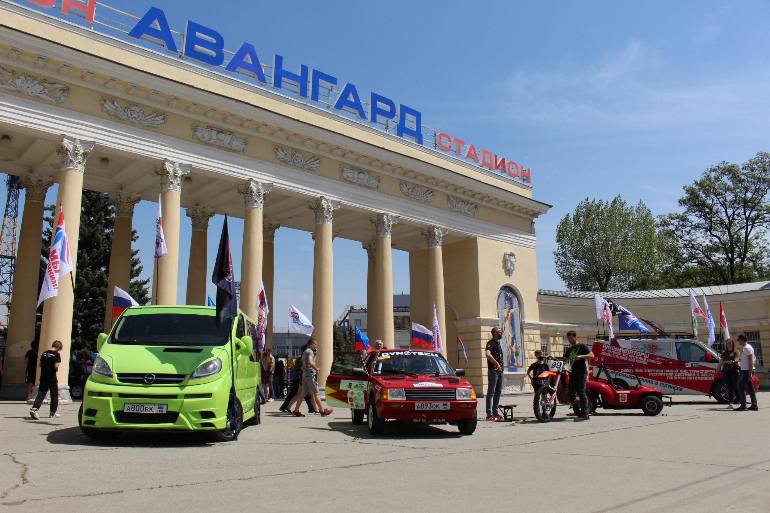 Автомобилисты из России, ДНР и ЛНР приняли участие в фестивале «Ворошиловград» в Луганске 1