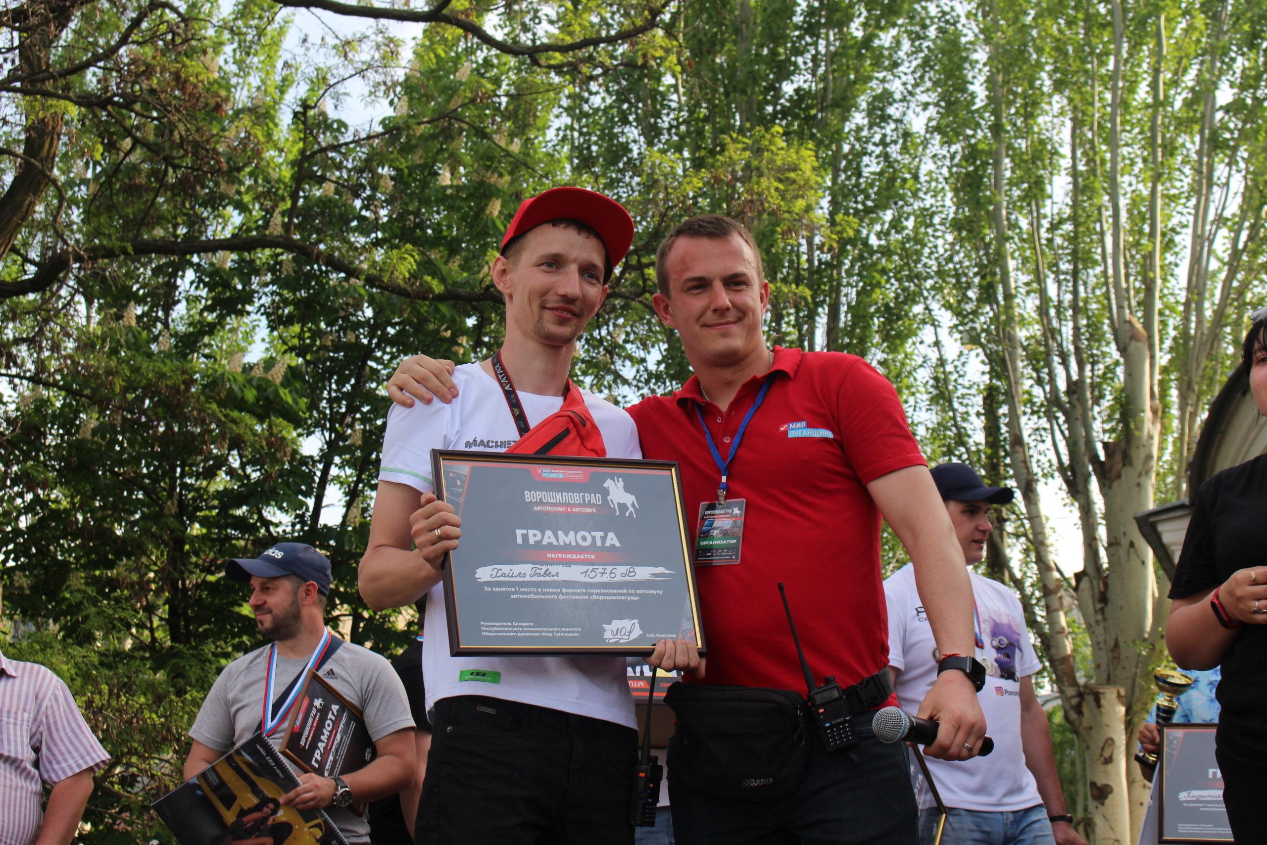 Автомобилисты из России, ДНР и ЛНР приняли участие в фестивале «Ворошиловград» в Луганске 5