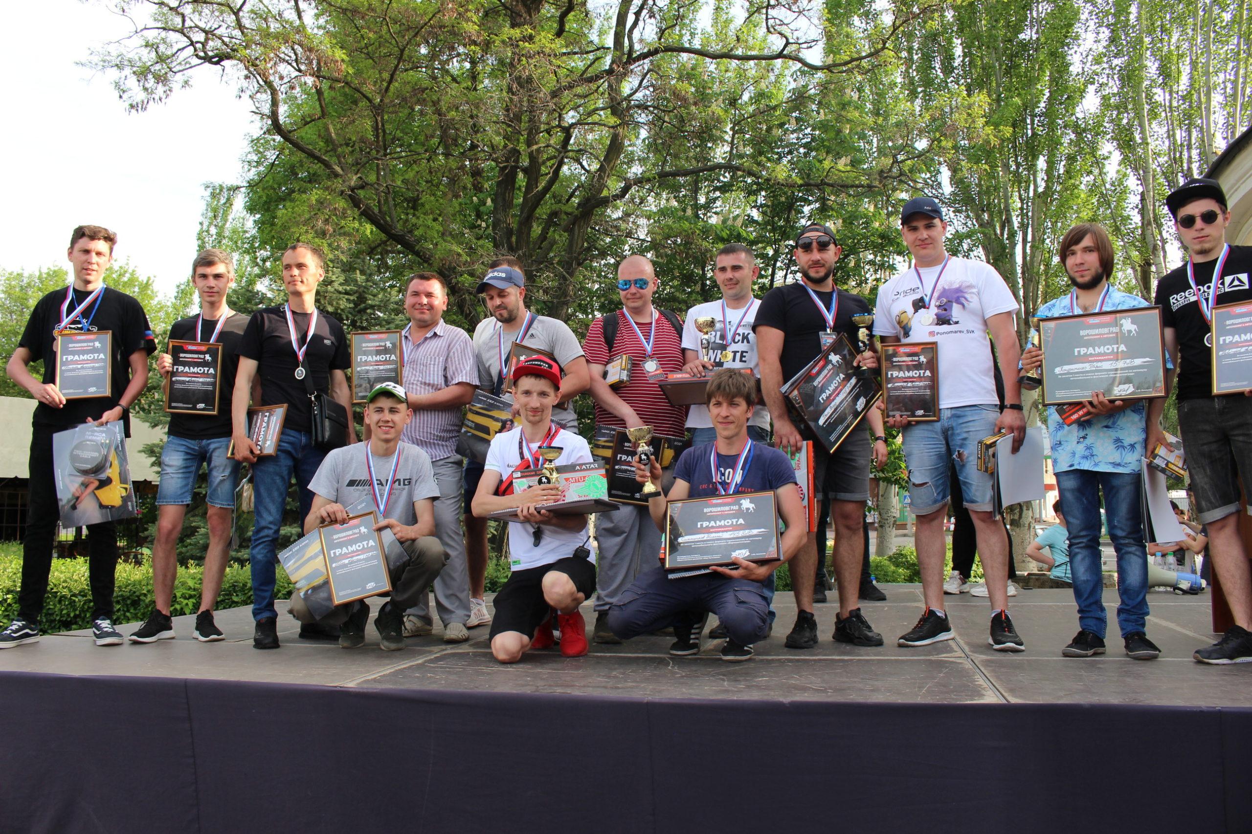Автомобилисты из России, ДНР и ЛНР приняли участие в фестивале «Ворошиловград» в Луганске 6