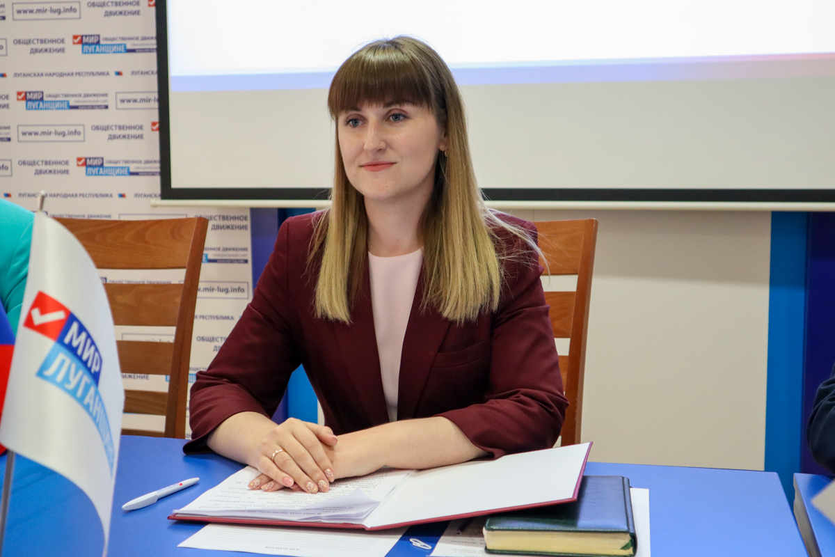 Представители Правительства и министерств ЛНР встретились с работниками ОД «Мир Луганщине» 2