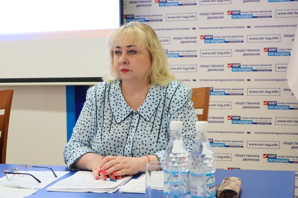 Представители Правительства и министерств ЛНР встретились с работниками ОД «Мир Луганщине» 4